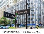 makati  philippines   july 30 ... | Shutterstock . vector #1156786753