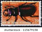equatorial guinea   circa 1973  ... | Shutterstock . vector #115679158