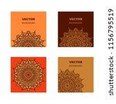 mandala geometric round... | Shutterstock .eps vector #1156795519