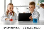 education  science and... | Shutterstock . vector #1156835530