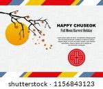 korean chuseok thanksgiving... | Shutterstock .eps vector #1156843123