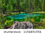 amazing blue geyser lake in the ... | Shutterstock . vector #1156851556