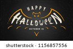 halloween vector hand drawn... | Shutterstock .eps vector #1156857556