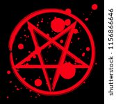reversed pentagram icon  brush... | Shutterstock .eps vector #1156866646
