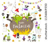 halloween vector illustration.... | Shutterstock .eps vector #1156869550
