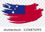 grunge brush stroke with samoa... | Shutterstock .eps vector #1156876393