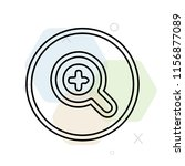 zoom in icon vector can be used ...   Shutterstock .eps vector #1156877089