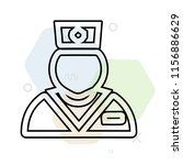 assistant icon vector can be... | Shutterstock .eps vector #1156886629