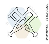 crutches icon vector can be...   Shutterstock .eps vector #1156902223
