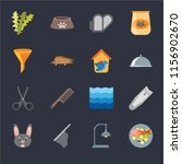 set of 16 icons such as fish...