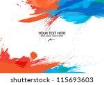 art frame vector with brush... | Shutterstock .eps vector #115693603