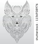 drawing wolf head | Shutterstock .eps vector #1156938976