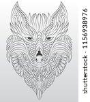 drawing wolf head | Shutterstock .eps vector #1156938976