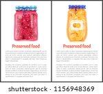 preserved fruit in glass jars... | Shutterstock .eps vector #1156948369