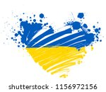 ukraine grunge flag heart for... | Shutterstock . vector #1156972156