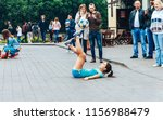 may 13  2018 minsk belarus... | Shutterstock . vector #1156988479