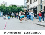 may 13  2018 minsk belarus... | Shutterstock . vector #1156988500