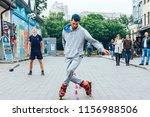 may 13  2018 minsk belarus... | Shutterstock . vector #1156988506