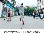 may 13  2018 minsk belarus... | Shutterstock . vector #1156988509