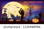 zombie hand rising out of the... | Shutterstock .eps vector #1156988986