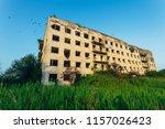 ruined overgrown sanatorium... | Shutterstock . vector #1157026423