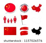 large set of china infographics ... | Shutterstock .eps vector #1157026576