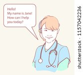 online medical assistant doctor ... | Shutterstock .eps vector #1157042236