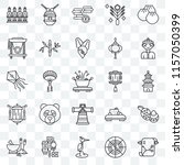 set of 25 transparent icons... | Shutterstock .eps vector #1157050399