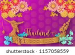 thailand ancient luxury concept ... | Shutterstock .eps vector #1157058559