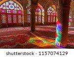 islamic republic of iran.... | Shutterstock . vector #1157074129
