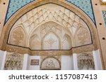 islamic republic of iran.... | Shutterstock . vector #1157087413