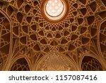 islamic republic of iran.... | Shutterstock . vector #1157087416