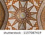 islamic republic of iran.... | Shutterstock . vector #1157087419