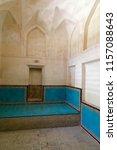 islamic republic of iran.... | Shutterstock . vector #1157088643