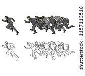 businessmen running following... | Shutterstock .eps vector #1157113516