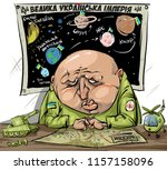caricature general makes plans... | Shutterstock . vector #1157158096
