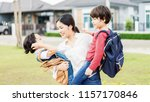 mother was carrying a child in...   Shutterstock . vector #1157170846