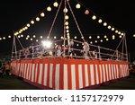 selangor  malaysia   21 july... | Shutterstock . vector #1157172979