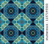seamless pattern luxury... | Shutterstock .eps vector #1157195503
