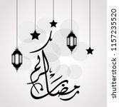 ramadan greeting card on white... | Shutterstock .eps vector #1157235520