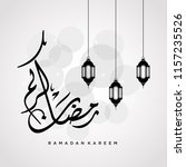 ramadan greeting card on white... | Shutterstock .eps vector #1157235526