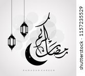 ramadan greeting card on white... | Shutterstock .eps vector #1157235529