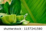 close up of slice or cut green...   Shutterstock . vector #1157241580