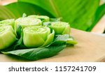 close up of slice or cut green...   Shutterstock . vector #1157241709