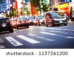cars moving on the urban road... | Shutterstock . vector #1157261200