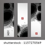 banners with abstract black ink ... | Shutterstock .eps vector #1157270569