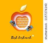 jewish new year  rosh hashanah... | Shutterstock .eps vector #1157276140