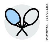 game racket sport  | Shutterstock .eps vector #1157281366