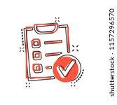 vector cartoon checklist icon... | Shutterstock .eps vector #1157296570