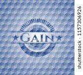 gain blue polygonal badge. | Shutterstock .eps vector #1157306926